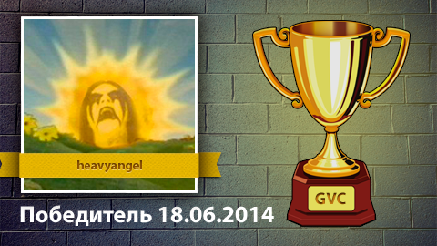 os Resultados do concurso de 11.06 a 18.06.2014