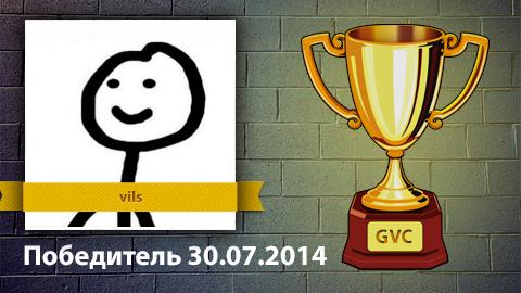 o Vencedor do concurso para a final no 30.07.2014