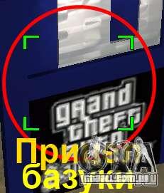New Hud para GTA San Andreas por diante tela
