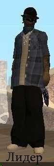 Peles de los Surenos 13 para GTA San Andreas sexta tela