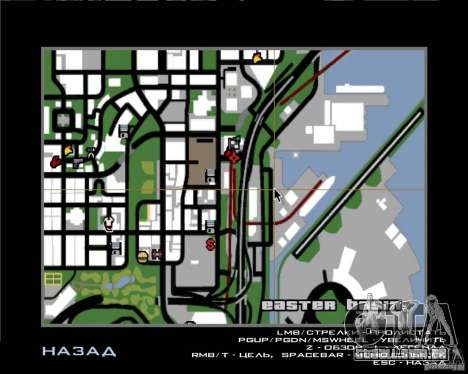 Mega-Nitro para GTA San Andreas segunda tela