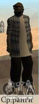 Peles de los Surenos 13 para GTA San Andreas por diante tela