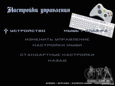 Novas imagens do menu para GTA San Andreas quinto tela