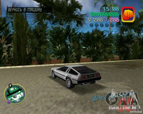 DeLorean DMC 12 para GTA Vice City vista direita