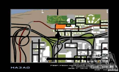 5 ônibus v. 1.0 para GTA San Andreas nono tela