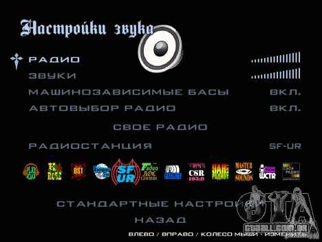 Novas imagens do menu para GTA San Andreas por diante tela