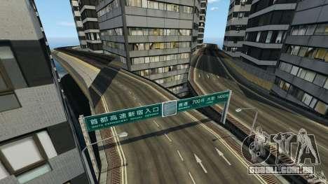 Tokyo Freeway para GTA 4 sétima tela