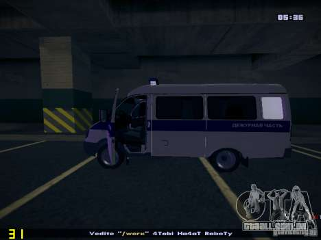 Polícia de gazela 2705 para GTA San Andreas vista direita