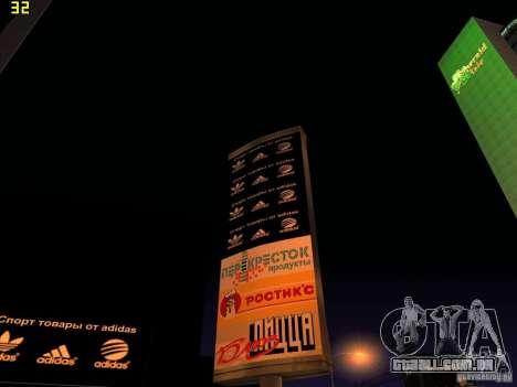 Substituição completa da loja Binco Adidas para GTA San Andreas por diante tela