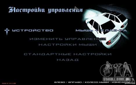 O menu do jogo GTA Nogaystan para GTA San Andreas quinto tela