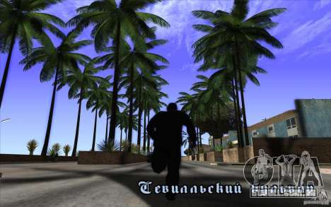 Behind Space Of Realities 2010 v1.0.0 Demo para GTA San Andreas segunda tela