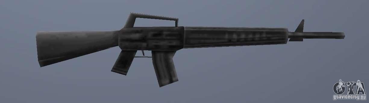Arma 3 Zip sniper scope Mods