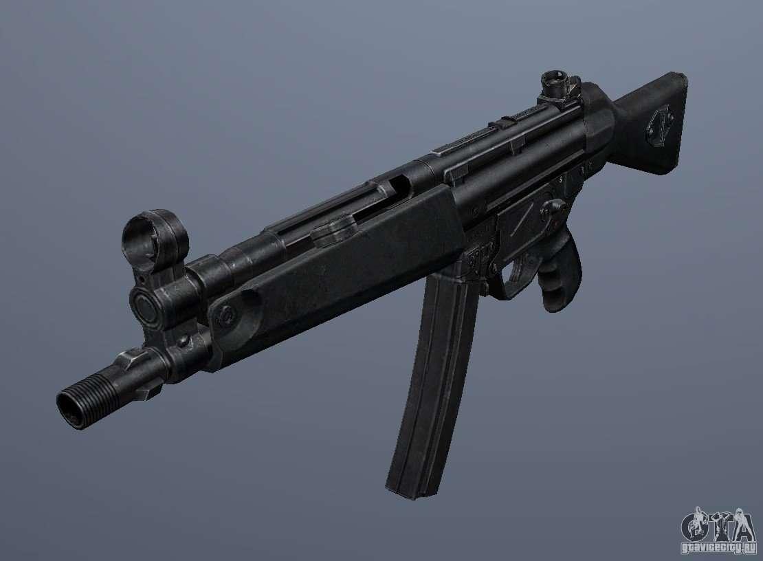 Molotov Cocktail MP5 para GTA San Andre...