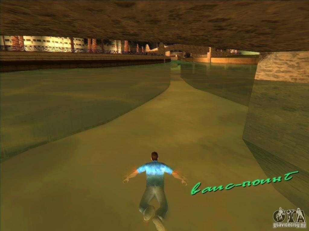 Nadando com a nova animação para GTA Vice City