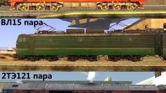 FERROVIÁRIA mod para GTA San Andreas