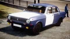 Volga GAZ-2410 1989 v 2.1