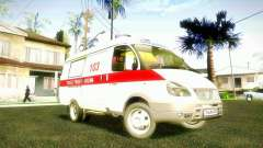 Gazela 2705 BAKU AMBULANS