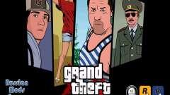 Adição à moda rádio Cinema para GTA San Andreas