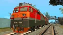 Vl80m-1785 ferrovias russas
