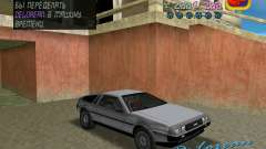 DeLorean DMC 12 para GTA Vice City