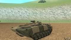 BMP-1 Camo para GTA San Andreas
