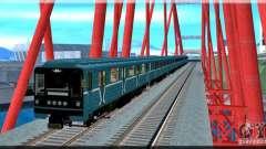 Novo sinal de trem para GTA San Andreas