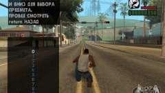 Gestão do tráfego para GTA San Andreas