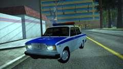 Polícia de 2107 VAZ