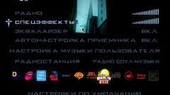 Novos ícones para estações de rádio para GTA San Andreas
