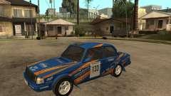 Volvo 242 Lightspeed Rally Edition
