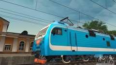 ÈP1M-392