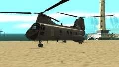 Leviatã de helicóptero