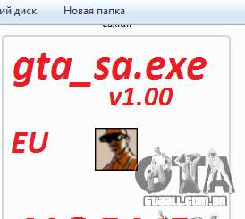 gta_sa.exe v 1.00 UE NODVD para GTA San Andreas