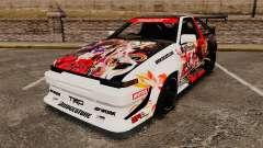 Toyota Corolla GT-S AE86 [EPM] Reimu Hakurei