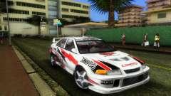 Mitsubishi Lancer Rally