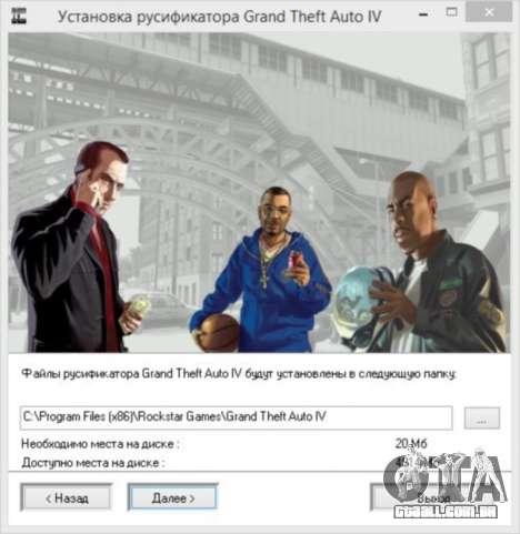 Crack do GTA 4 de Vapor para GTA 4 por diante tela