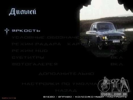 Menu Soviética carros para GTA San Andreas terceira tela