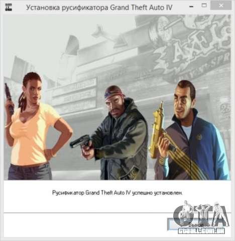 Crack do GTA 4 de Vapor para GTA 4 sexto tela