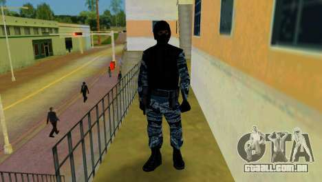 OMON Fighter para GTA Vice City por diante tela