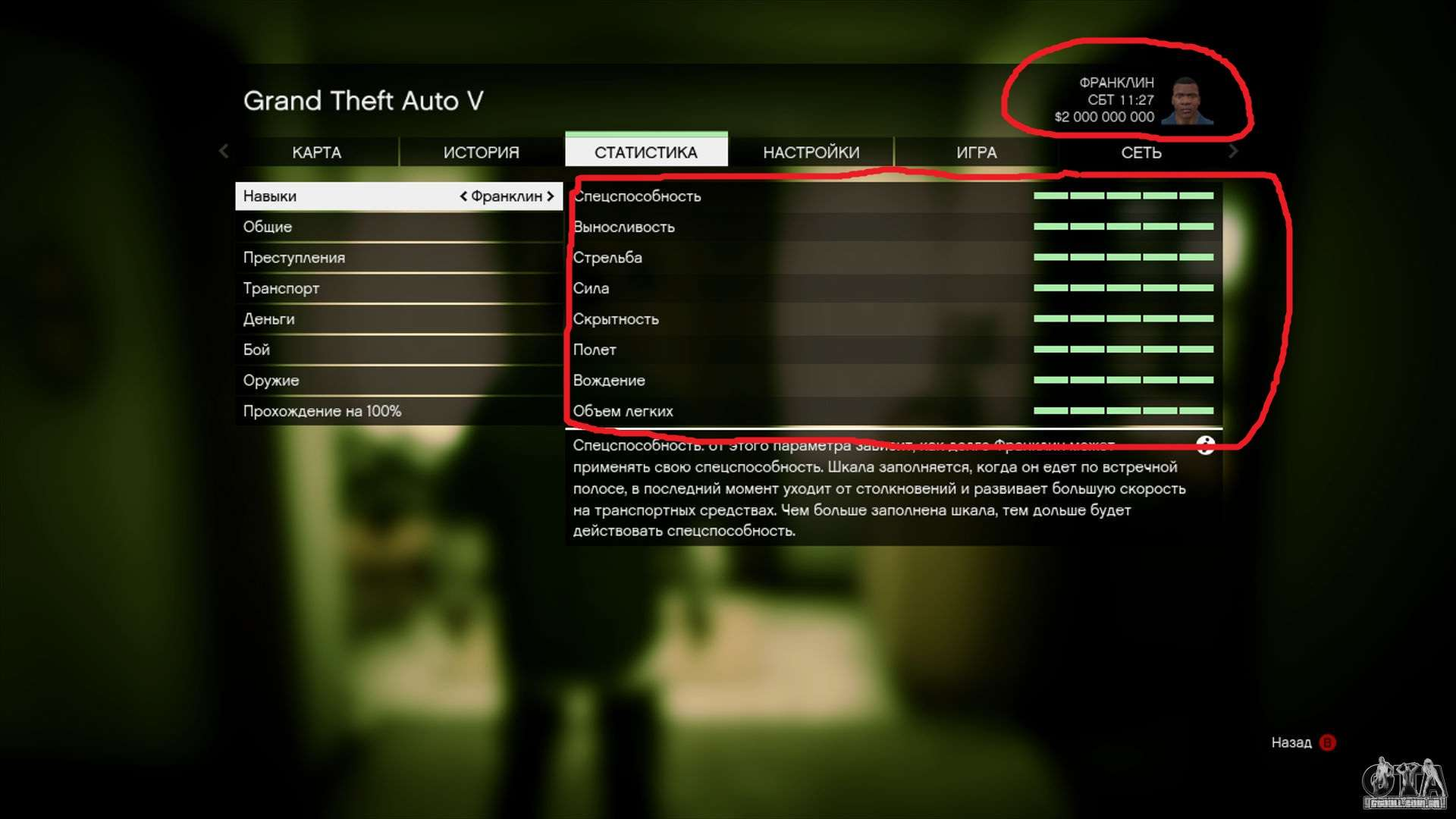how to download gta 5 mod meny on xbox 360