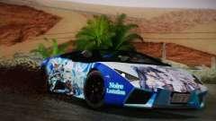 Lamborghini Reventon Black Heart Edition