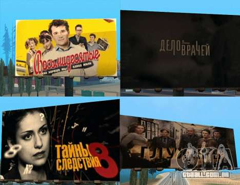Substituição de publicidade (banners) para GTA San Andreas quinto tela