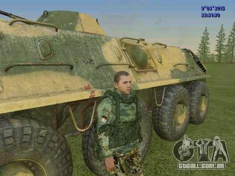 Um lutador de Esparta batalhão para GTA San Andreas terceira tela