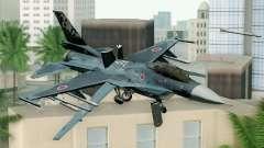 F-2A Viper 60th Anniversary of JASDF