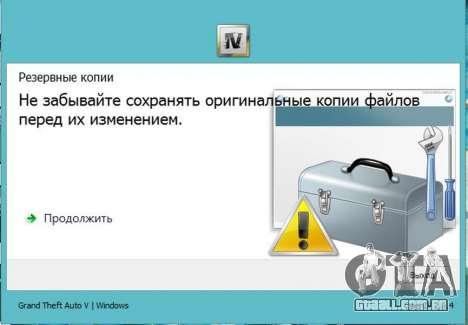 GTA 5 OpenIV 2.6.4 quarto screenshot