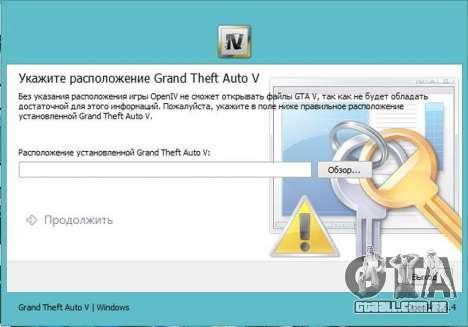 GTA 5 OpenIV 2.6.4 segundo screenshot