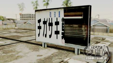 LS Chigasaki Store v3 para GTA San Andreas por diante tela