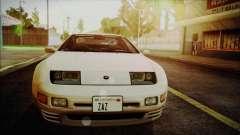 Nissan Fairlady Z Twinturbo 1993