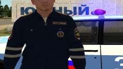 O sargento DPS