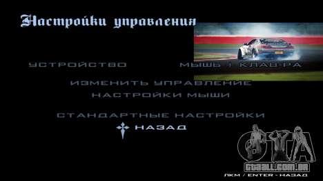 New menu para GTA San Andreas quinto tela